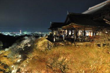 京都で夜景を見るならここ! とっておきのスポット5選