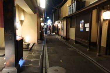 京都人に愛される 風情を残す京の路地裏