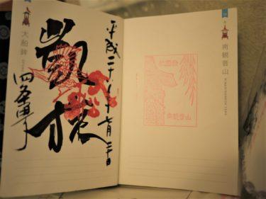 山鉾巡行だけじゃない!実は奥深い京都の祇園祭 風習5選